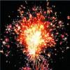 Батарея салюта Ёлки! Палки! Новый Год! (78 залпов) - Магазин фейерверков и салютов BOOM96.RU с бесплатной круглосуточной доставкой в Екатеринбурге!
