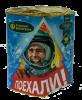 Батарея салюта Поехали  - Магазин фейерверков и салютов BOOM96.RU с бесплатной круглосуточной доставкой в Екатеринбурге!