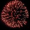 Фестивальные шары Богатырская сила  - Магазин фейерверков и салютов BOOM96.RU с бесплатной круглосуточной доставкой в Екатеринбурге!