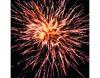 Батарея салюта  Новогод (25 залпов) - Магазин фейерверков и салютов BOOM96.RU с бесплатной круглосуточной доставкой в Екатеринбурге!