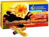 Летающий фейерверк Солнечный цветок - Магазин фейерверков и салютов BOOM96.RU с бесплатной круглосуточной доставкой в Екатеринбурге!