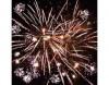 Батарея салюта Золотые бубенцы - Магазин фейерверков и салютов BOOM96.RU с бесплатной круглосуточной доставкой в Екатеринбурге!