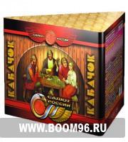 Батарея салютов Кабачок  - Магазин фейерверков и салютов BOOM96.RU с бесплатной круглосуточной доставкой в Екатеринбурге!