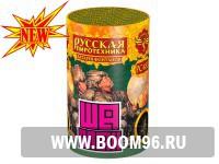 Фонтан Шаман - Магазин фейерверков и салютов BOOM96.RU с бесплатной круглосуточной доставкой в Екатеринбурге!