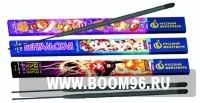 Свеча бенгальская 400 мм - Магазин фейерверков и салютов BOOM96.RU с бесплатной круглосуточной доставкой в Екатеринбурге!