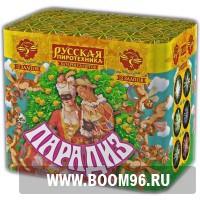 Батарея салюта Парадиз  - Магазин фейерверков и салютов BOOM96.RU с бесплатной круглосуточной доставкой в Екатеринбурге!