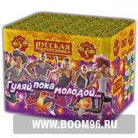 Батарея салюта Гуляй пока молодой - Магазин фейерверков и салютов BOOM96.RU с бесплатной круглосуточной доставкой в Екатеринбурге!