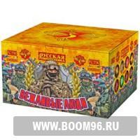 Батарея салюта Вежливые люди - Магазин фейерверков и салютов BOOM96.RU с бесплатной круглосуточной доставкой в Екатеринбурге!