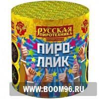 Батарея салюта Пиро-лайк - Магазин фейерверков и салютов BOOM96.RU с бесплатной круглосуточной доставкой в Екатеринбурге!