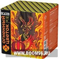 Батарея салюта Феникс (25 залпов) - Магазин фейерверков и салютов BOOM96.RU с бесплатной круглосуточной доставкой в Екатеринбурге!