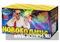 Батарея салюта Новогодиус (80 залпов) - Магазин фейерверков и салютов BOOM96.RU с бесплатной круглосуточной доставкой в Екатеринбурге!