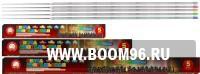 Свеча бенгальская 300 мм «Северное сияние» (5 шт. цветные) - Магазин фейерверков и салютов BOOM96.RU с бесплатной круглосуточной доставкой в Екатеринбурге!