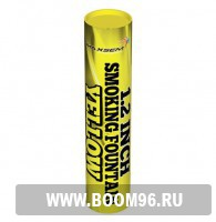Факел дымовой SMOKING FOUNTAIN YELLOW желтый - Магазин фейерверков и салютов BOOM96.RU с бесплатной круглосуточной доставкой в Екатеринбурге!