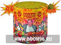 Батарея салюта От салата до салюта - Магазин фейерверков и салютов BOOM96.RU с бесплатной круглосуточной доставкой в Екатеринбурге!
