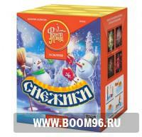 Батарея салюта Снежики - Магазин фейерверков и салютов BOOM96.RU с бесплатной круглосуточной доставкой в Екатеринбурге!