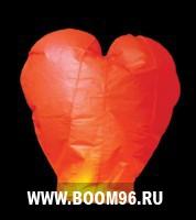 """Летающий небесный фонарик бумажный """"Сердце"""" - Магазин фейерверков и салютов BOOM96.RU с бесплатной круглосуточной доставкой в Екатеринбурге!"""