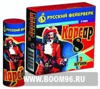 Петарды Корсар 8 - Магазин фейерверков и салютов BOOM96.RU с бесплатной круглосуточной доставкой в Екатеринбурге!