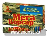 Петарды Мега корсар (1 шт) - Магазин фейерверков и салютов BOOM96.RU с бесплатной круглосуточной доставкой в Екатеринбурге!