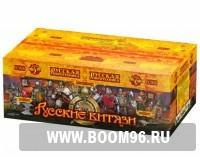 Батарея салюта Русские витязи - Магазин фейерверков и салютов BOOM96.RU с бесплатной круглосуточной доставкой в Екатеринбурге!