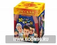 Батарея салюта Мальчишник - Магазин фейерверков и салютов BOOM96.RU с бесплатной круглосуточной доставкой в Екатеринбурге!
