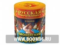 Батарея салюта Пионерский салют - Магазин фейерверков и салютов BOOM96.RU с бесплатной круглосуточной доставкой в Екатеринбурге!