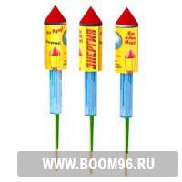 Ракета Энергия (1шт) - Магазин фейерверков и салютов BOOM96.RU с бесплатной круглосуточной доставкой в Екатеринбурге!