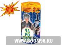 Батарея салюта Чародеи  - Магазин фейерверков и салютов BOOM96.RU с бесплатной круглосуточной доставкой в Екатеринбурге!