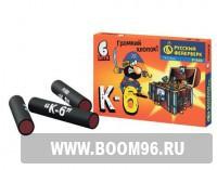 Петарды Корсар 6 - Магазин фейерверков и салютов BOOM96.RU с бесплатной круглосуточной доставкой в Екатеринбурге!