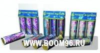 Хлопушка 70 - Магазин фейерверков и салютов BOOM96.RU с бесплатной круглосуточной доставкой в Екатеринбурге!