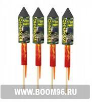 Ракета Буратино (1шт) - Магазин фейерверков и салютов BOOM96.RU с бесплатной круглосуточной доставкой в Екатеринбурге!