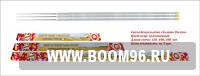 Свеча бенгальская 400 мм «Золото России» (3 шт. желтые) - Магазин фейерверков и салютов BOOM96.RU с бесплатной круглосуточной доставкой в Екатеринбурге!