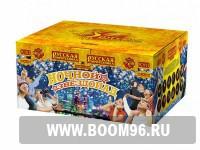Батарея салюта Ночной звездопад - Магазин фейерверков и салютов BOOM96.RU с бесплатной круглосуточной доставкой в Екатеринбурге!