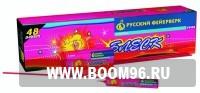 Ракета Блеск - Магазин фейерверков и салютов BOOM96.RU с бесплатной круглосуточной доставкой в Екатеринбурге!