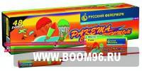 Ракета с парашютом (6шт) - Магазин фейерверков и салютов BOOM96.RU с бесплатной круглосуточной доставкой в Екатеринбурге!