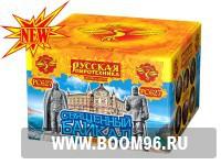 Батарея салюта Священный Байкал - Магазин фейерверков и салютов BOOM96.RU с бесплатной круглосуточной доставкой в Екатеринбурге!
