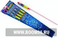 Ракета Звездочет (1шт) - Магазин фейерверков и салютов BOOM96.RU с бесплатной круглосуточной доставкой в Екатеринбурге!
