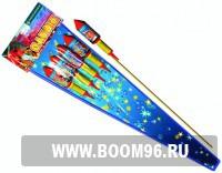 Ракета Олимп (1шт) - Магазин фейерверков и салютов BOOM96.RU с бесплатной круглосуточной доставкой в Екатеринбурге!