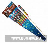 Ракета Крестоносец (5 шт.) - Магазин фейерверков и салютов BOOM96.RU с бесплатной круглосуточной доставкой в Екатеринбурге!