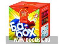 Батарея салюта  Ба-бах - Магазин фейерверков и салютов BOOM96.RU с бесплатной круглосуточной доставкой в Екатеринбурге!