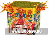 Батарея салюта Дымковская игрушка  - Магазин фейерверков и салютов BOOM96.RU с бесплатной круглосуточной доставкой в Екатеринбурге!