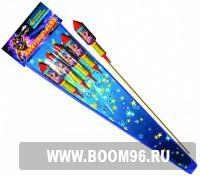 Ракета Метеор - Магазин фейерверков и салютов BOOM96.RU с бесплатной круглосуточной доставкой в Екатеринбурге!