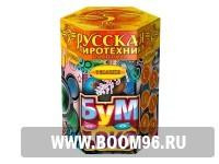 Батарея салюта Бум-Бокс - Магазин фейерверков и салютов BOOM96.RU с бесплатной круглосуточной доставкой в Екатеринбурге!