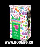 Батарея салюта Карамельки - Магазин фейерверков и салютов BOOM96.RU с бесплатной круглосуточной доставкой в Екатеринбурге!