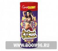 Фонтан Султан - Магазин фейерверков и салютов BOOM96.RU с бесплатной круглосуточной доставкой в Екатеринбурге!