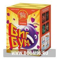 Батарея салюта БИГ БУМ  (16 залпов) - Магазин фейерверков и салютов BOOM96.RU с бесплатной круглосуточной доставкой в Екатеринбурге!