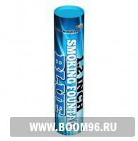 Факел дымовой SMOKING FOUNTAIN BLUE синий - Магазин фейерверков и салютов BOOM96.RU с бесплатной круглосуточной доставкой в Екатеринбурге!