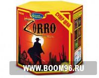 Батарея салюта Зорро - Магазин фейерверков и салютов BOOM96.RU с бесплатной круглосуточной доставкой в Екатеринбурге!
