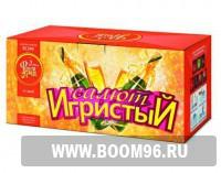 Батарея салюта  Игристый - Магазин фейерверков и салютов BOOM96.RU с бесплатной круглосуточной доставкой в Екатеринбурге!