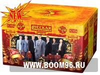 Батарея салюта Для крутой компании - Магазин фейерверков и салютов BOOM96.RU с бесплатной круглосуточной доставкой в Екатеринбурге!