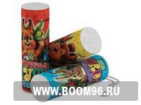 Хлопушка Супер с сюрпризом - Магазин фейерверков и салютов BOOM96.RU с бесплатной круглосуточной доставкой в Екатеринбурге!